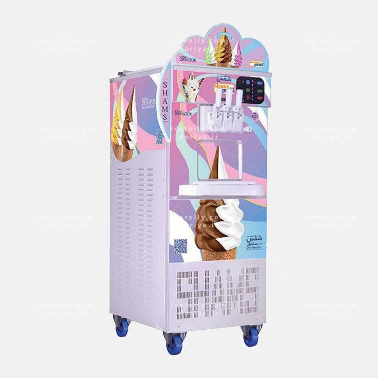 دستگاه بستنی ساز قیفی شمس